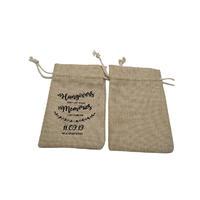custom printed jute pouch drawstring jute jewelry pouch